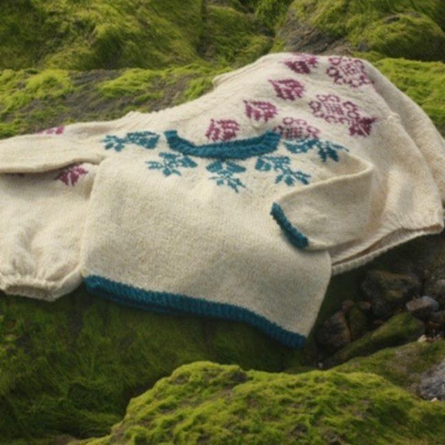 BC Garn AH Kit Petit Boy Scout Sweater Size 4-6 years  Beige
